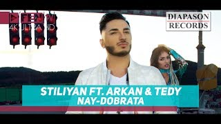 STILIYAN - Най-добрата (feat. Arkan & Tedy)