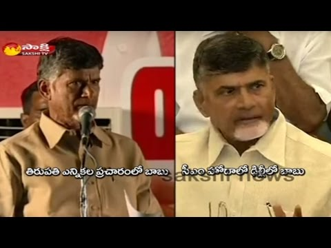 CM Chandrababu Comments on Special Status to AP || Before – After Elections – Exclusive
