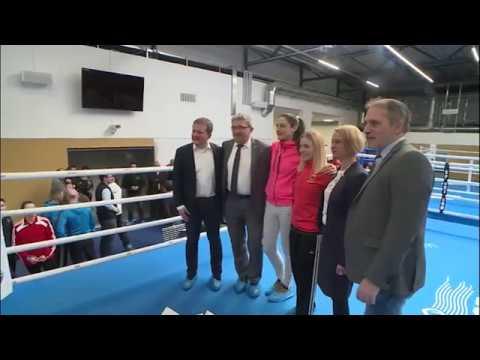 Übergabe der neuen Boxhalle in Schwerin