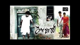 Kalavani Tamil Full Movies |   Vimal   | Oviya   |Soori | Ganja Karuppu