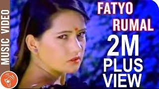 Fatyo Rumal - Pushkal Sharma & Bishnu Majhi
