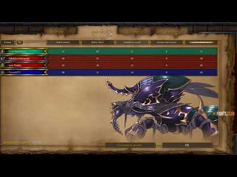 Dread's stream. Wacraft III 2х2 с Кейком / 22.09.2017 [2]