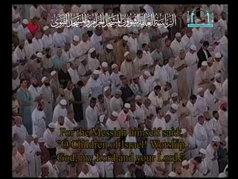 MK 26-9 الشيخ السديس Alsudais, Qiyam Prayer