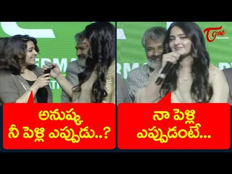 Anuska Shetty About Her Marriage | Celebrating 15 Years Of Anushka Shetty | Nishabdham | TeluguOne