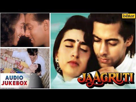 Jaagruti - Full Hindi Songs | Salmaan Khan & Karisma Kapoor | AUDIO JUKEBOX