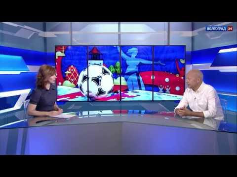 Александр Никитин, посол Чемпионата мира по футболу - 2018 в Волгограде