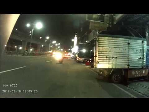 新北市三重區環河南路事故