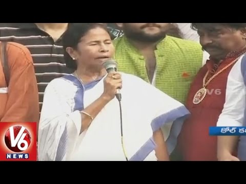 Mamata-Banerjee-Participate-In-Rally-Protesting-Against-BJP-Govt-Demonetization-V6News