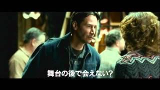 『フェイク・クライム』予告編