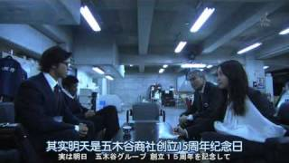 Nonton Spec Ep01 Part 2  Chinese Subbed  Film Subtitle Indonesia Streaming Movie Download