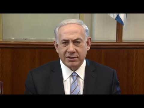 Netanyahu - Prime Minister Benjamin Netanyahu holds discussion in wake of terrorist attack in which Yehuda Glick was shot. ראש הממשלה בנימין נתניהו בדיון מיוחד בלשכתו...