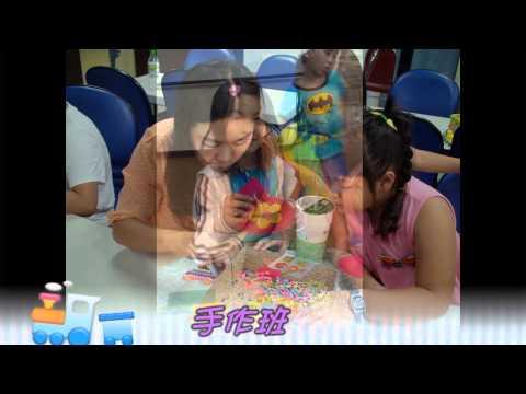 QQ2014 (видео)
