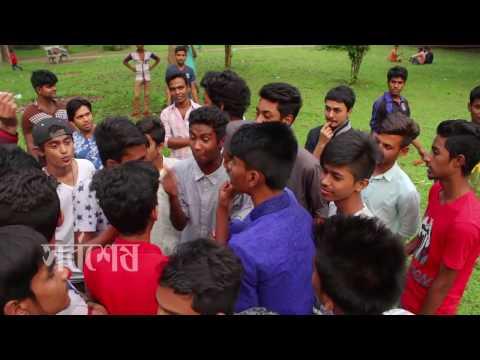 Bangla rap song in the Street | Bangla Hip Hop Rap Songs