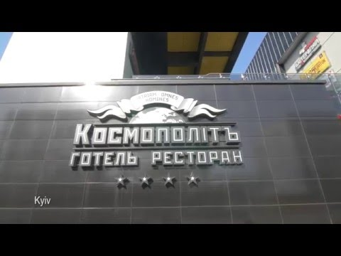 Космополитъ - Отель-ресторан - Рестораны, банкетные залы - фото