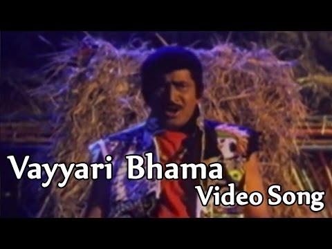 Video Vayyari Bhama Video Song || Number One Movie || Krishna, Soundarya download in MP3, 3GP, MP4, WEBM, AVI, FLV January 2017