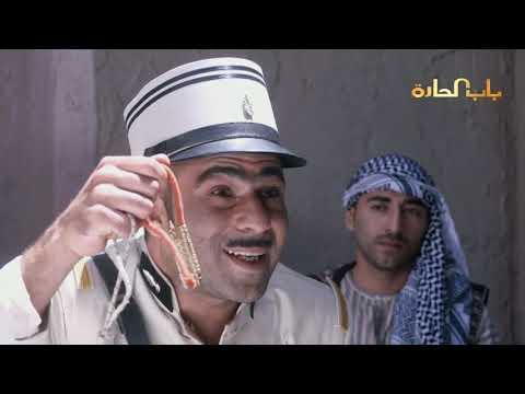 Bab Al Harra Season 8 HD | باب الحارة الجزء الثامن الحلقة 3