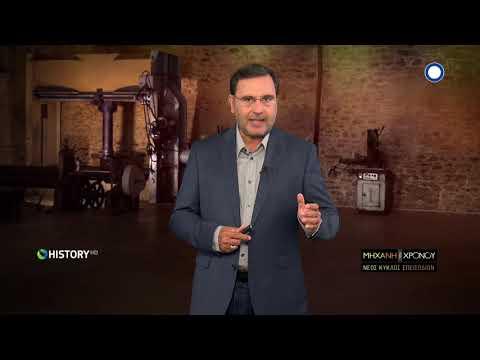 "Video - H Ιταλική Κατοχή στη ""Μηχανή του Χρόνου"". Οι μαυραγορίτες και ο μεγάλος λιμός της Αθήνας. Πως επιχείρησαν να δημιουργήσουν κρατίδιο με ονομασία το ""Πριγκηπάτο της Ηπείρου"". Νέα εκπομπή"
