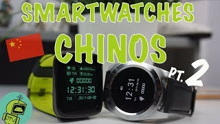 PROMOCIÓN: https://goo.gl/vLKMQg Zeblaze: https://goo.gl/p4TcZASamart Watch: https://goo.gl/GHP6JM    Hoy analizaremos dos relojes y serán mi recomendación como opción económica de smartwatches. Ambos productos fueron probados y apesar que cuenten con un sistema operativo similar, cuentan con características que lo hacen únicos. ¿Tenemos que gastar miles de pesos por un buen smartwatch? Pues la simple respuesta es no. La mayor diferencia entre los relojes es el sistema operativo, dado que marcas como Motorola, LG, ASUS, Huawei, usan Android Wear. Pero no te preocupes, que no tendrás que gastar miles de pesos para los siguientes relojes que te mostraré, solo unos cuantos dólares. (っ◕‿◕)っPROMO / REVIEW / CONTACTO  (ENGLISH / Español): josechtv@gmail.comMás Vídeos: http://bit.ly/2dj2oTm Web: http://bit.ly/2dnylpV Página de FaceBook: http://bit.ly/2dRKZ2S Twitter: http://bit.ly/2dC8YUK Google Plus: http://bit.ly/2dnzZHY FaceBook: http://bit.ly/2dRKVAb YouTube: http://bit.ly/2ub7kvR