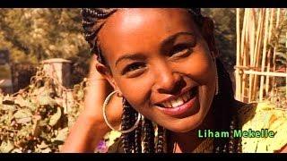 "Best New Tigrigna Music 2014 ""Lsan Albo'' Gezae Ftwi"