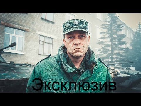 Эдуард Басурин о работе миссии ОБСЕ в Донбассе