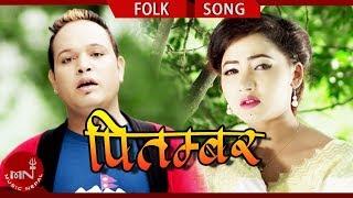 Seto Katro Pahelo Pitambar - Prem Sunar & Urmila Praja