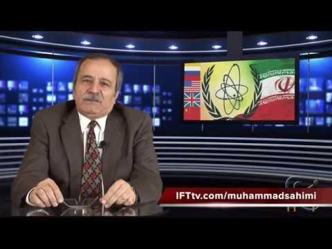 اخبار ایران و گزارشهای خاور میانه با دکتر محمد سهیمی