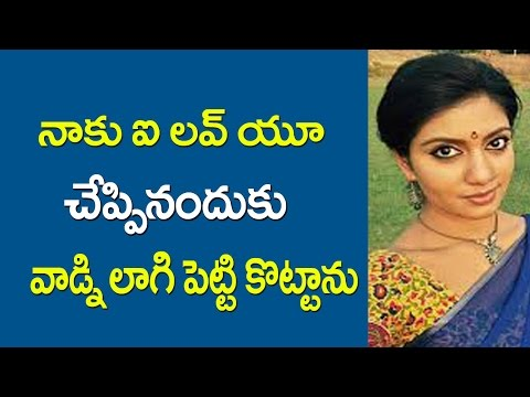 Video PUNNAGA Fame Anjana Special Interview  Part -2 With Sridevi || 9Roses Media download in MP3, 3GP, MP4, WEBM, AVI, FLV January 2017