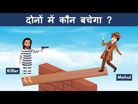 Episode 24 - Hotel Murder Revenge   Hindi Paheliyan   Hindi Riddle   Detective Mehul paheli