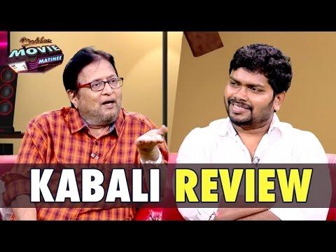 Madhan interacts with Director Ranjith | Madhan Movie Matinee | 31/07/2016 | Puthuyugam TV