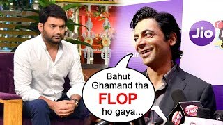 Video Sunil Grover Makes FUN Of Kapil Sharma's New Show Family Time To SHUT DOWN As it Has FLOPPED MP3, 3GP, MP4, WEBM, AVI, FLV Mei 2018