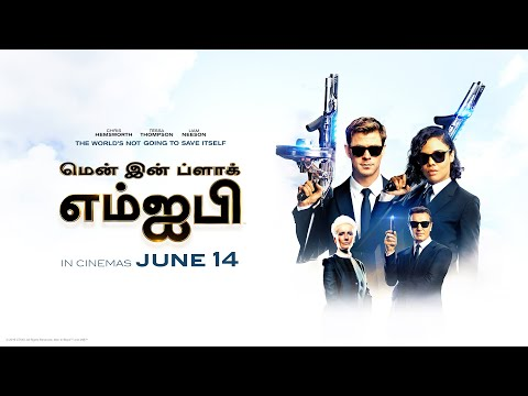 Men In Black International | Tamil trailer | In cinemas June 14