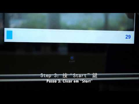澳門文化局 - 中央圖書館 - 自助式圖書滅菌機使用說明(中葡)