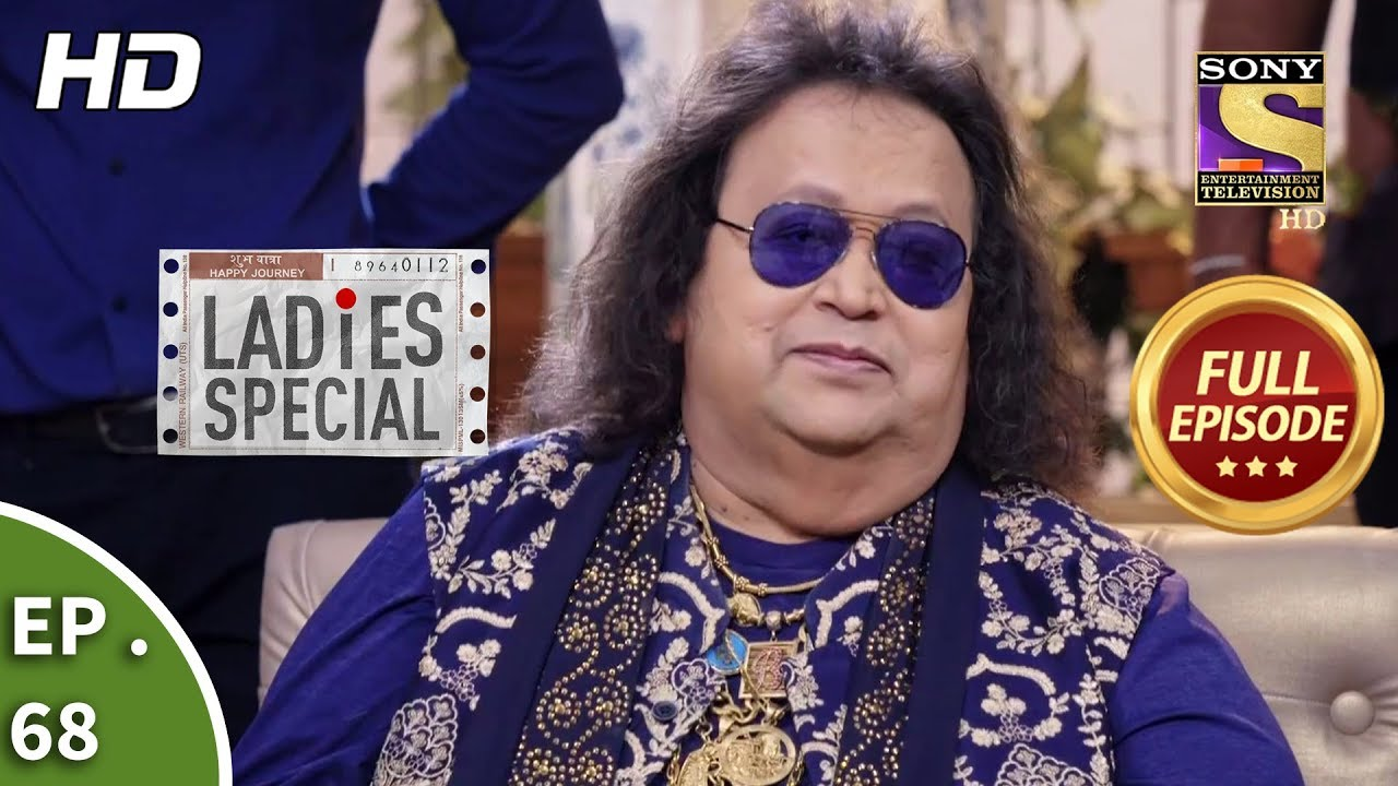 Ladies Special – Ep 68 – Full Episode – 28th February, 2019