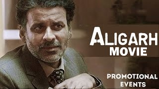 Nonton Aligarh (2016) Movie Promotional Events | Manoj Bajpai, Rajkummar Rao Film Subtitle Indonesia Streaming Movie Download