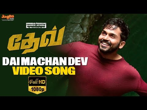 Dai Machan Dev Video Song Tamil Karthi Rakulpreet Harris Jayaraj