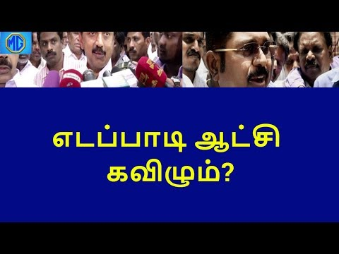 Mk stalin commend on admk govt|tamilnadu political news|live news tamil