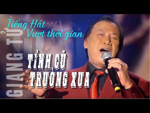 Tình Cũ Trường Xưa - Giang Tử - Nhạc vàng tuyển chọn | Vân Sơn 46 - Thời lượng: 7 phút, 21 giây.