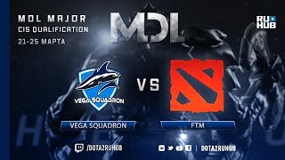 Vega Squadron vs FTM, MDL CIS, game 1 [Mila]
