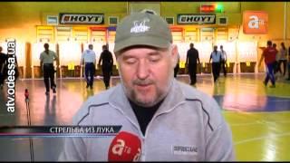 Чемпионат Украины по стрельбе из блочного лука 2013