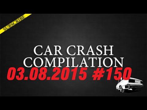 Car crash compilation #150 | Подборка аварий 03.08.2015