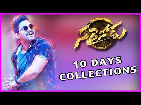 Sarainodu / Sarrainodu 10 Days Boxoffice Collections - Allu Arjun,Rakul