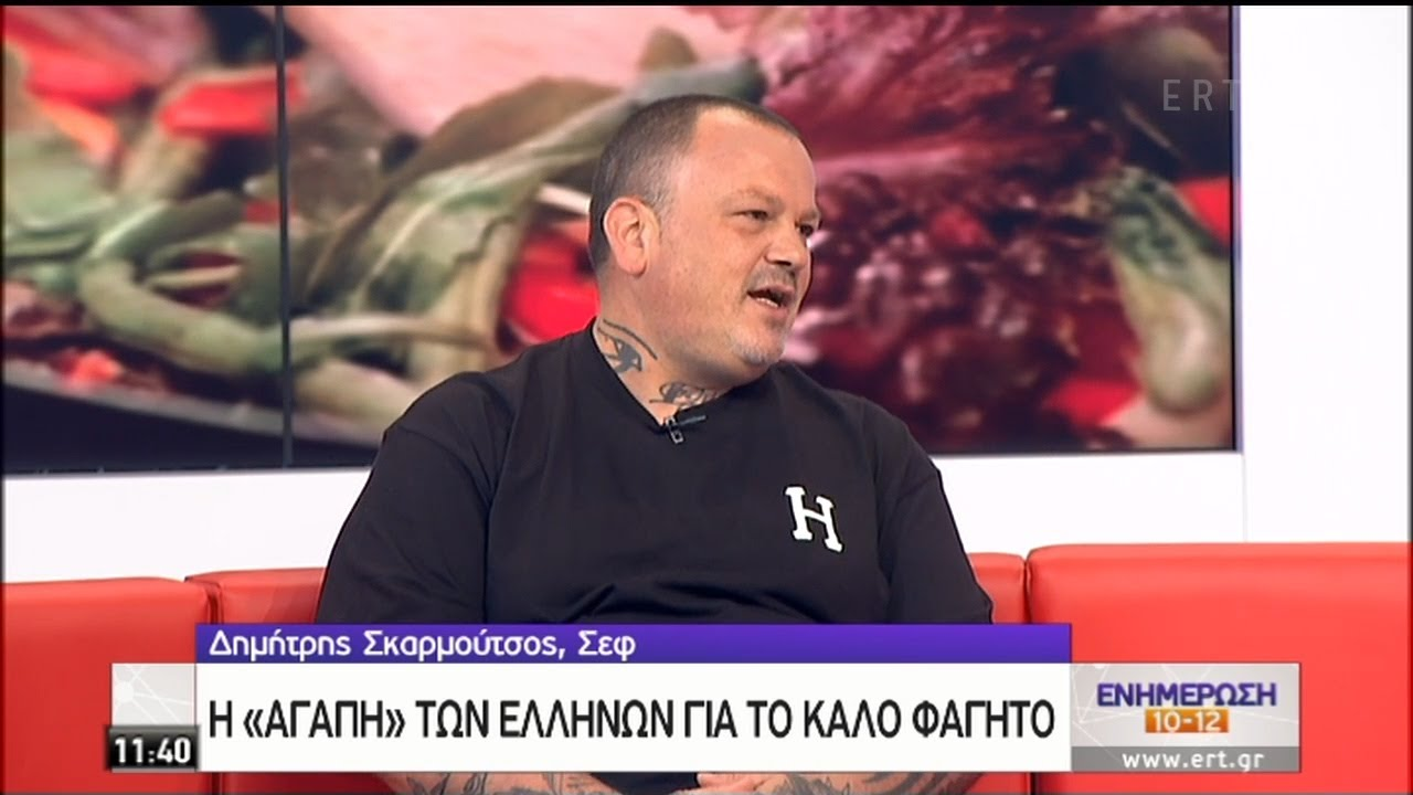 Ο Δημήτρης Σκαρμούτσος στην «Ενημέρωση 10-12» | 30/07/2020 | ΕΡΤ