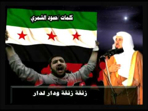 والله لو ماني سعودي / كلمات حمود الشمري