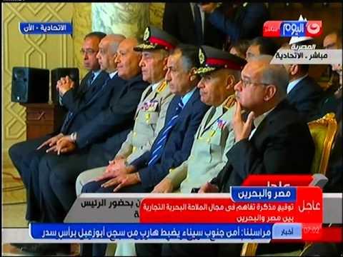 وزير النقل - يوقع مذكرة تفاهم فى مجال الملاحة البحرية التجارية بين مصر والبحرين