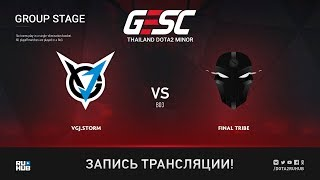 VGJ.Storm vs Final Tribe, GESC: Bangkok, game 3 [Lex, Eiritel]
