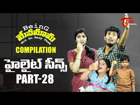 Best of Being Menamama | Telugu Comedy Web Series | Highlight Scenes Vol #28 | Ram Patas | TeluguOne