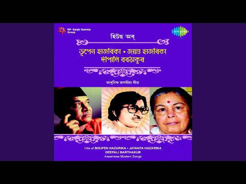 Video Chirajugamiya Dhou Tuli download in MP3, 3GP, MP4, WEBM, AVI, FLV January 2017