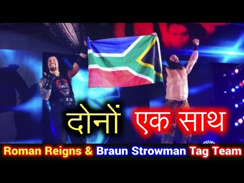 WWE Live Event 22nd April 2018 Hindi Highlights - Roman Reigns | Brock Lesnar | Results Winners