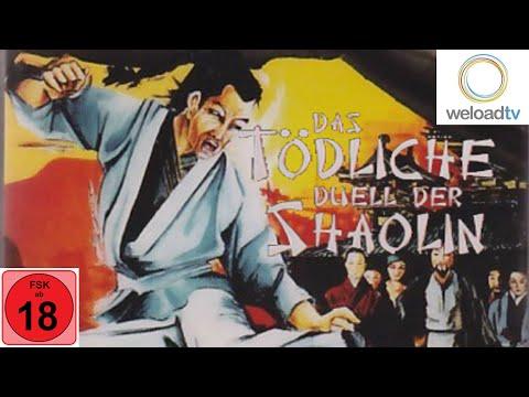 Taiwan: Das tödliche Duell der Shaolin (1977, Martial Arts, ganzer Film)