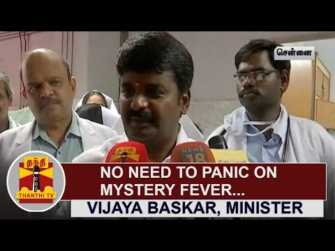 No-Need-to-panic-on-Mystery-Fever--Vijaya-Baskar-Health-Minister-Thanthi-TV